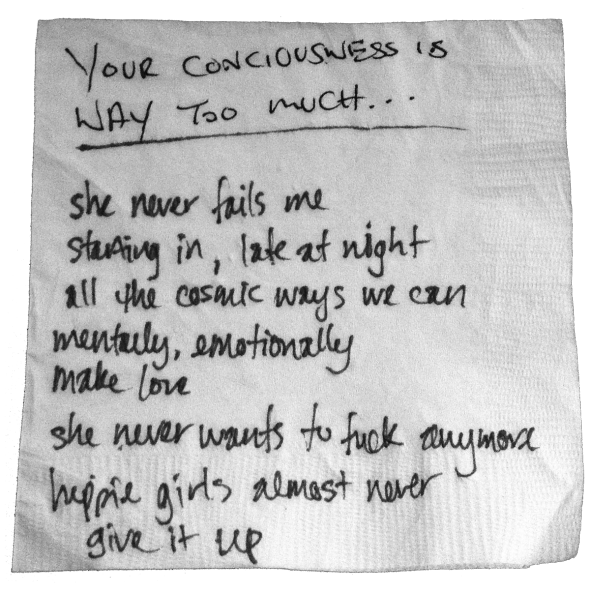 YourConsciousness